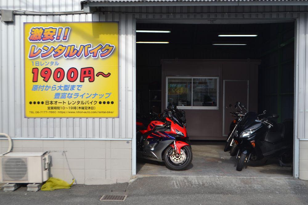 寺方錦通4丁目交差点左手前角が日本オートレンタルバイクになります