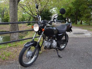 suzuki GS50