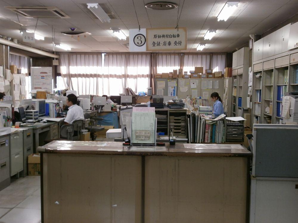 枚方市役所税務室市民税課本館2F③番窓口の画像