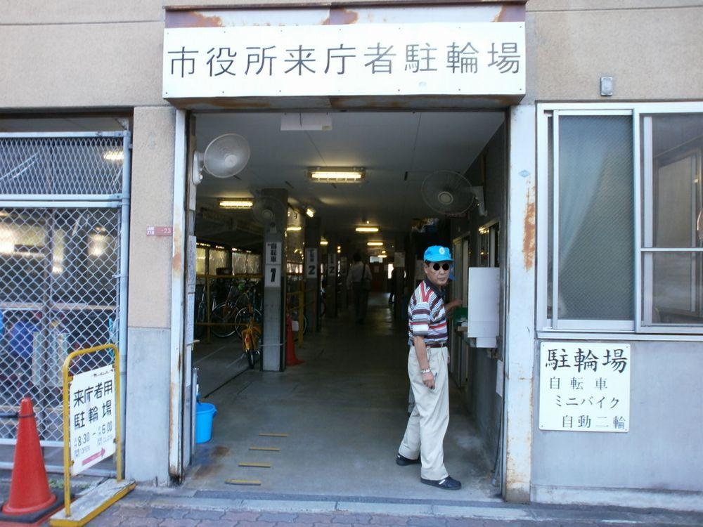 枚方市役所駐輪場の画像