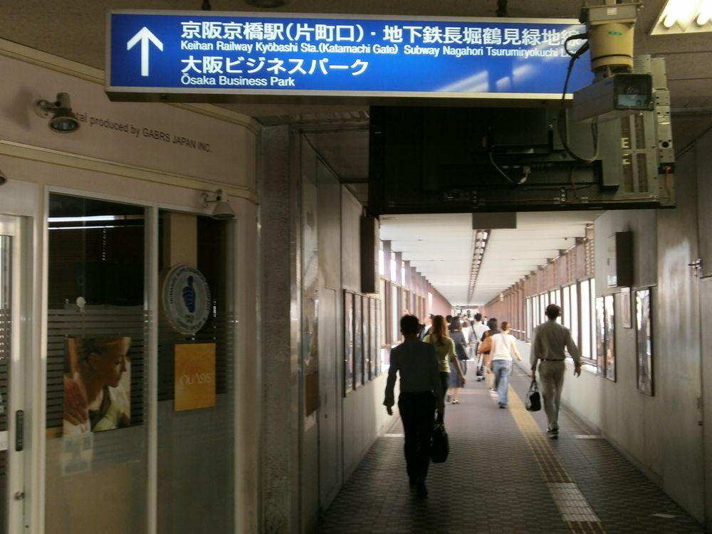 JR京橋駅西口の画像