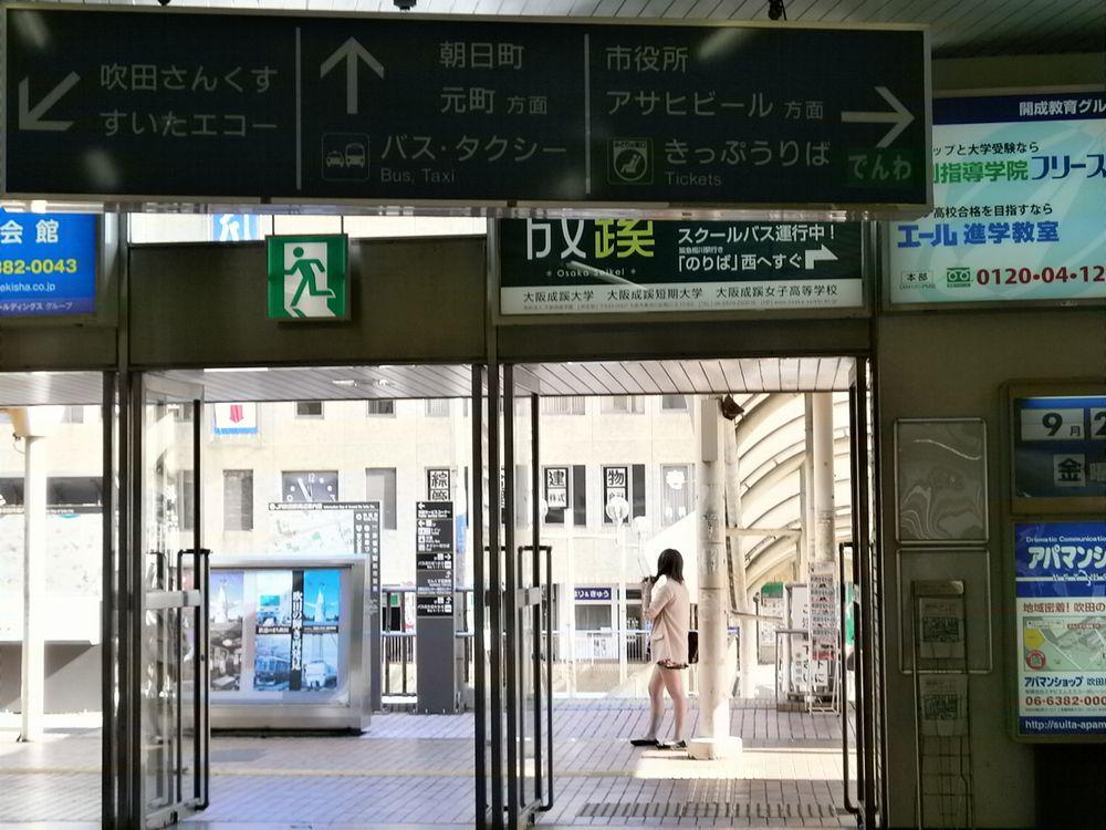 JR吹田駅改札出口の画像