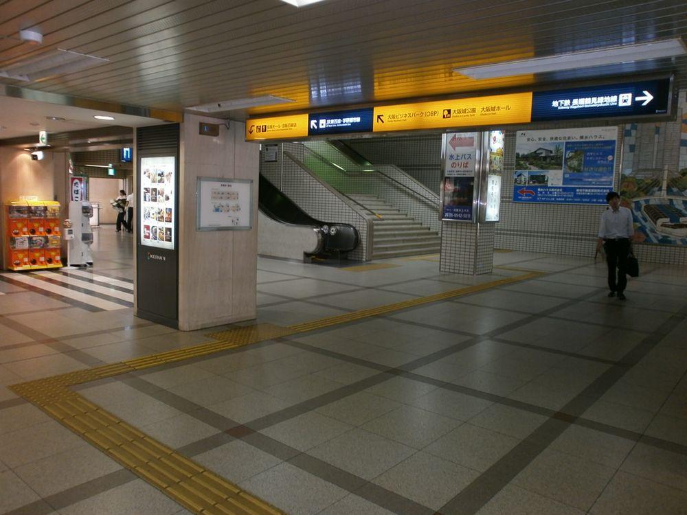 京阪京橋駅から大阪城方面に行く案内画像