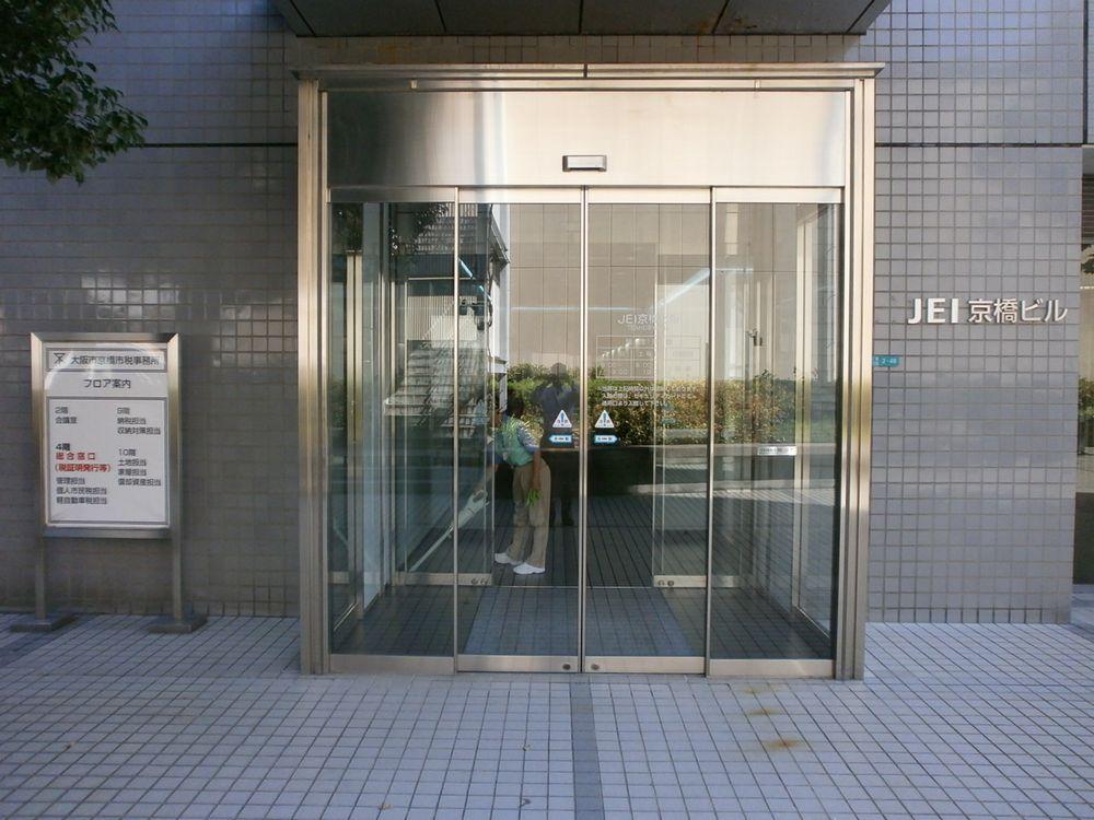 JEI京橋市税事務所の入り口の画像