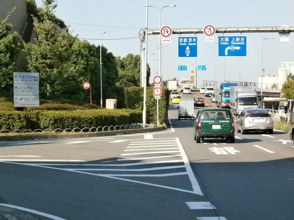 江坂方面から吹田市役所駐車場に入る分岐点の画像