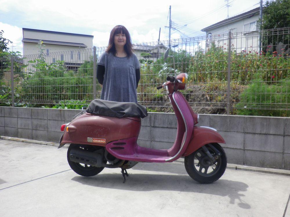 奈良市でホンダジョルノお引取した客様の画像