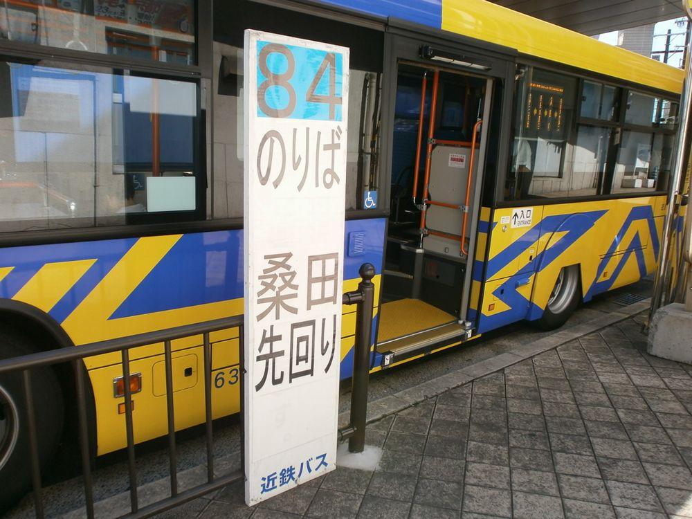 JR茨木駅バス亭乗り場の画像