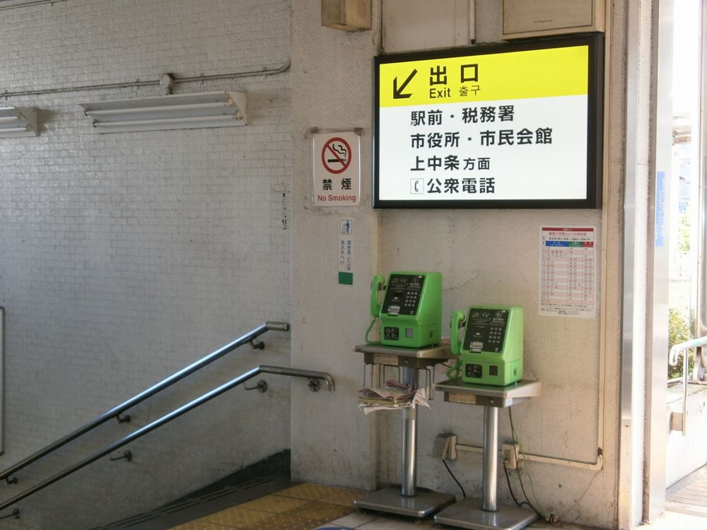 JR茨木駅東口改札出口の画像
