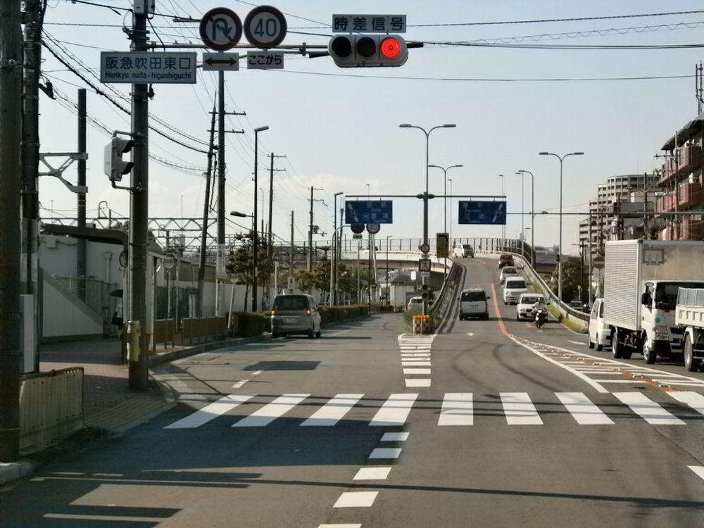 阪急吹田東口交差点の画像
