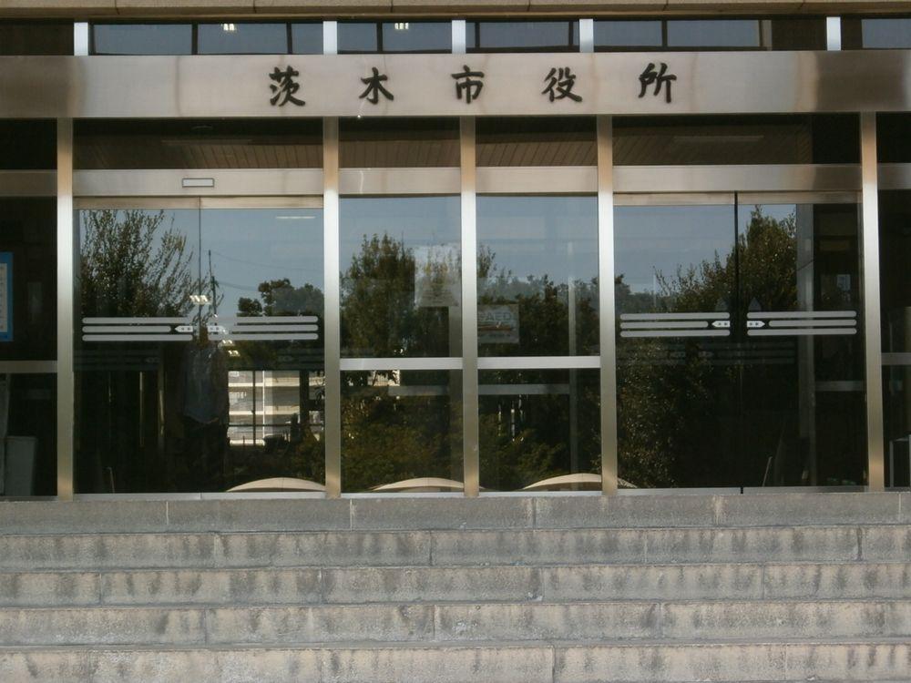 茨木市役所本館正面玄関の画像