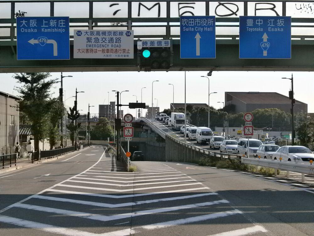 西の庄交差点分岐の画像