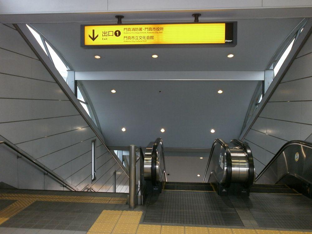 京阪電鉄門真市駅出口の写真