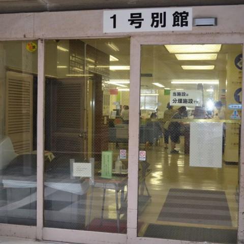 守口市役所1号別館入り口の画像