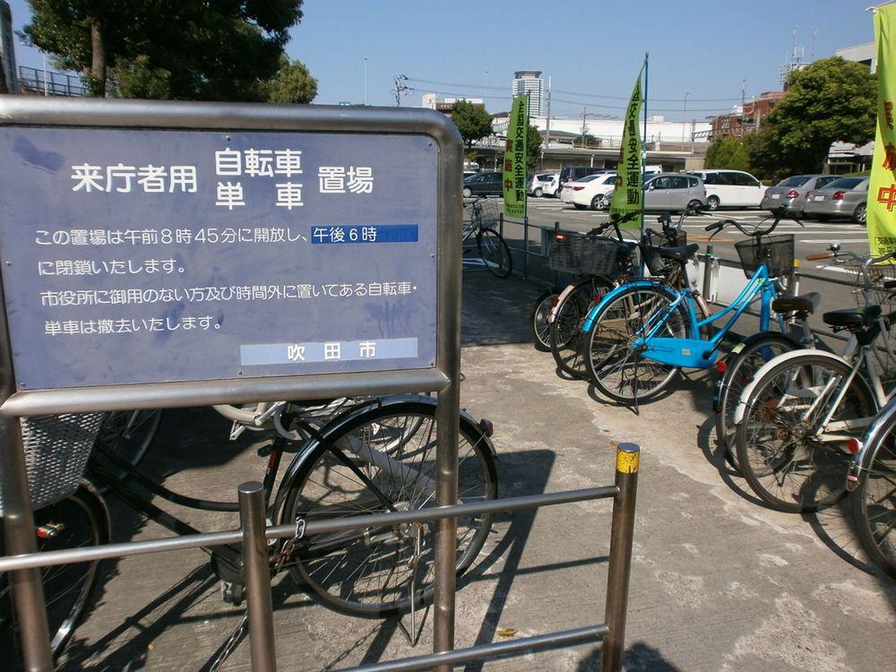 吹田市役所駐輪場の画像