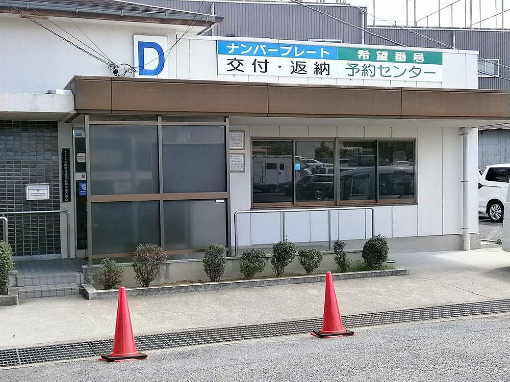 Dの建物の画像