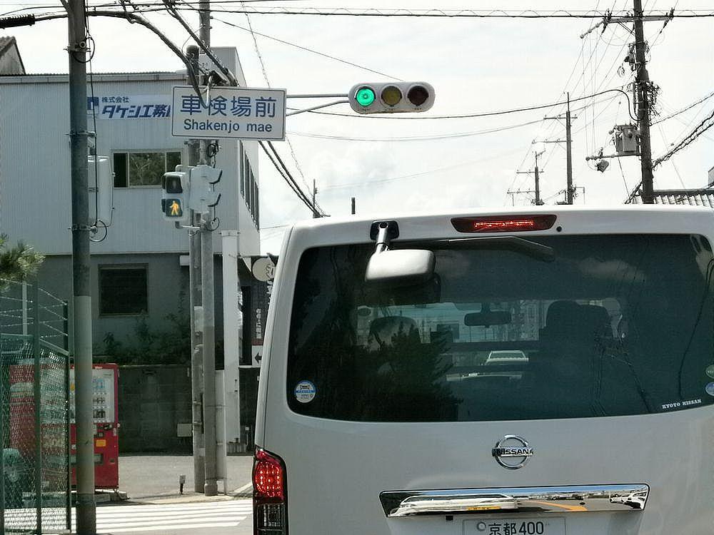 和泉自動車検査登録事務所入り口交差点の画像