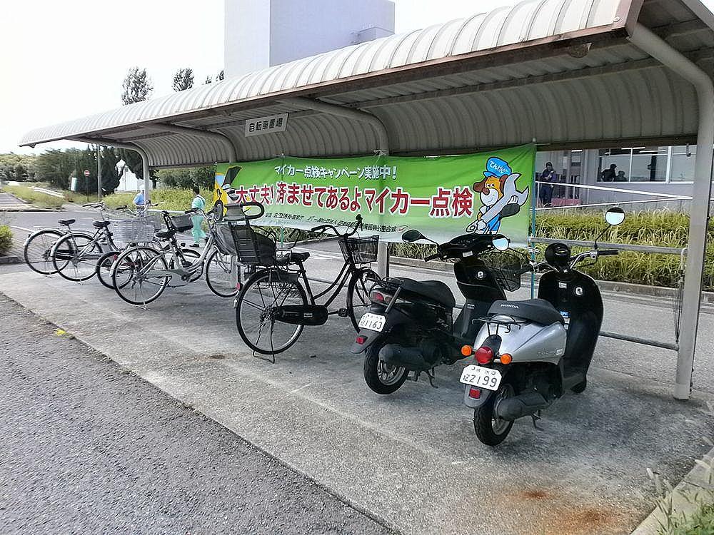 和泉自動車検査登録事務所駐輪場の画像