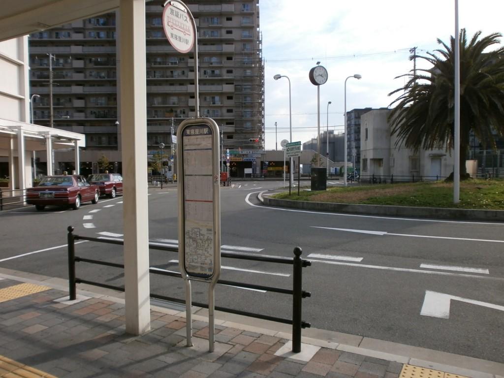 JR東寝屋川バス亭の画像