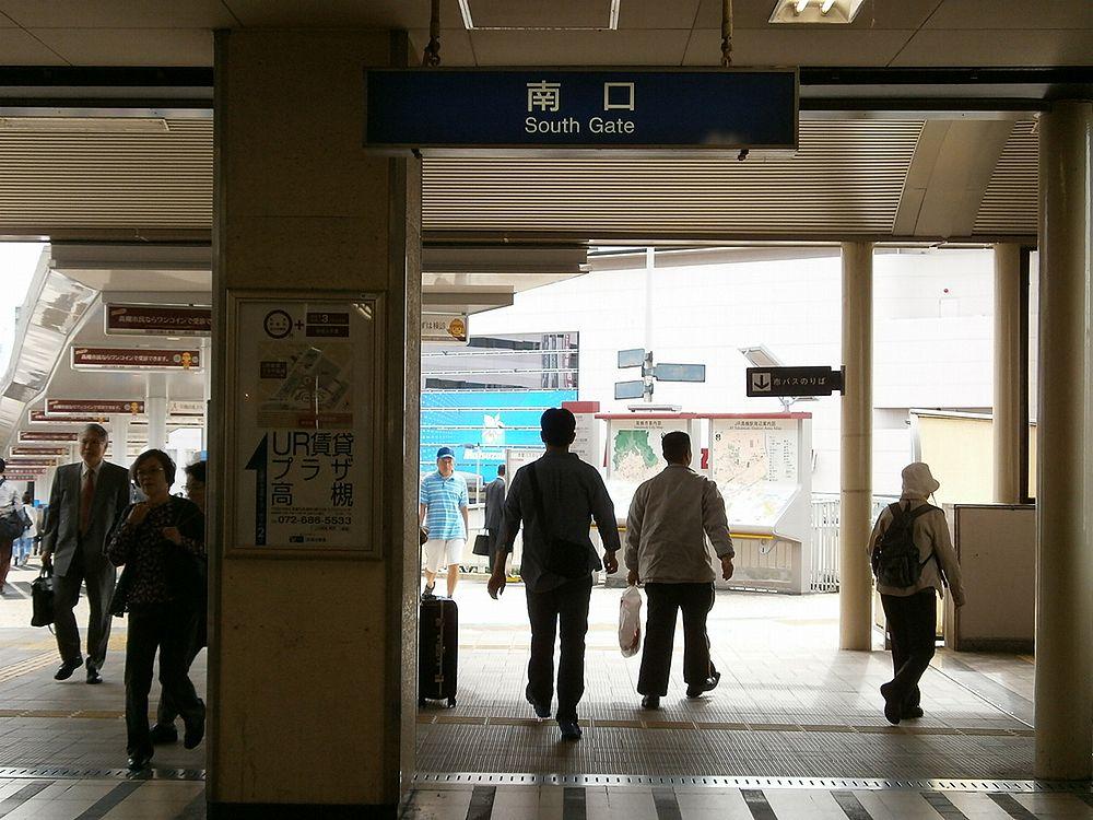 JR高槻駅南口の画像