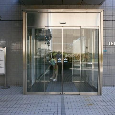 大阪市税事務所