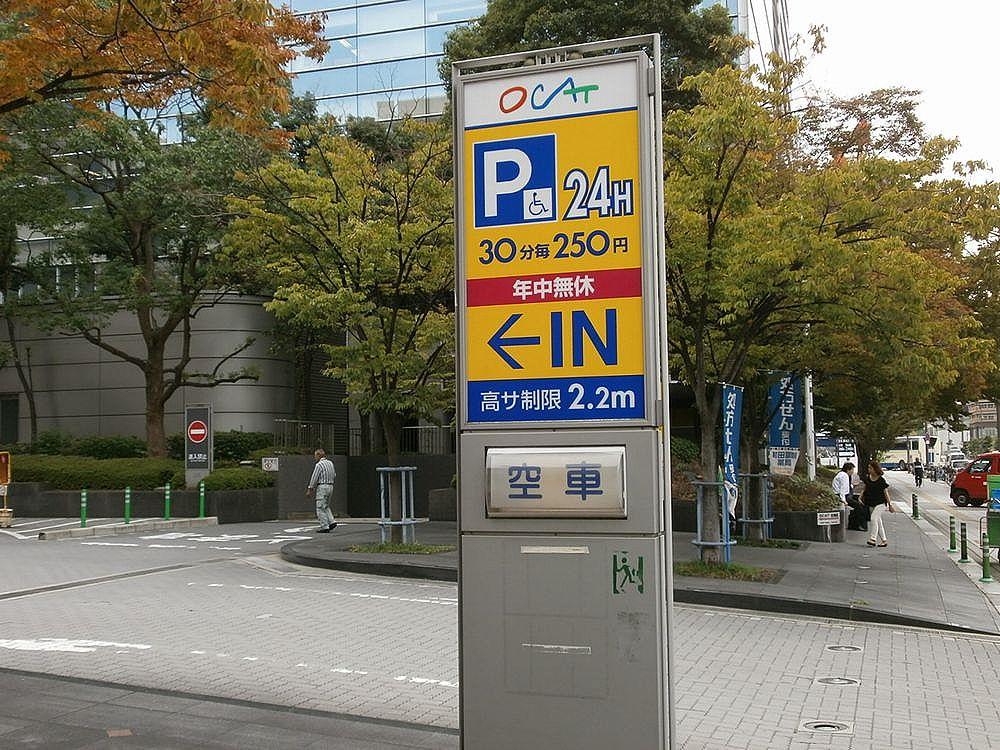 なんば市税事務所駐車場の画像