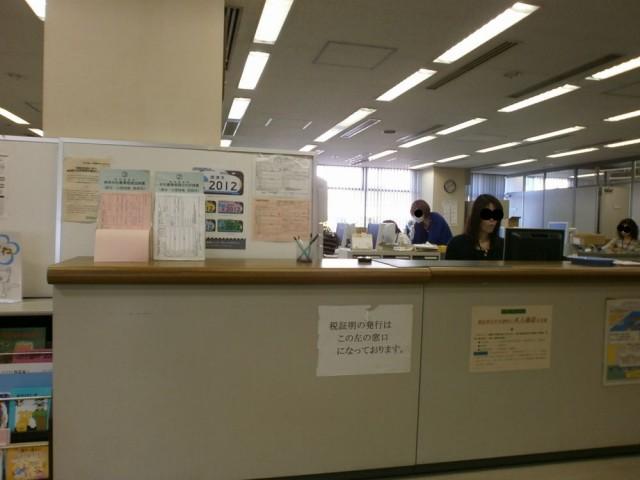 摂津市役所市民税課窓口