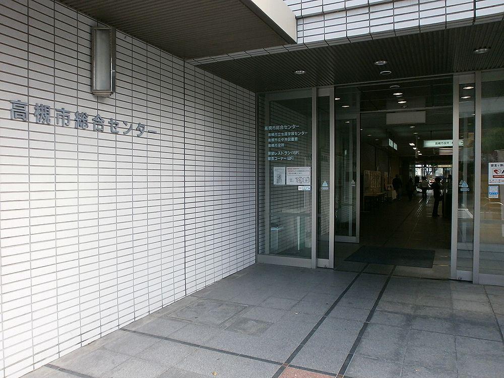高槻市役所西出入り口の画像