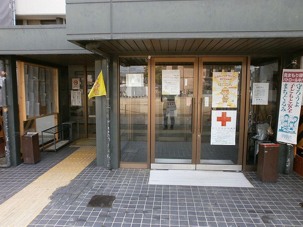 高槻市役所富田支所正面玄関の画像