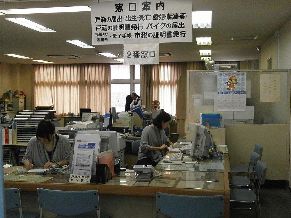 高槻市役所富田支所2番窓口の画像