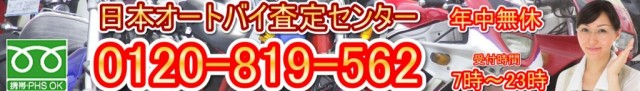 819jpeg1-1024x147.jpg小川