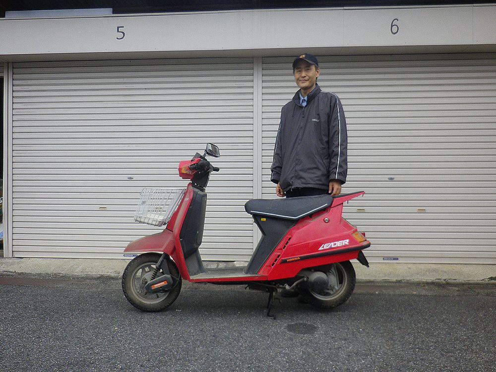 奈良県大和高田市で引取りしたホンダリーダーの画像