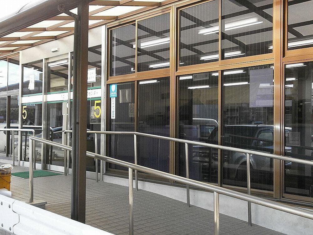 近畿陸運協会5番の建物の画像