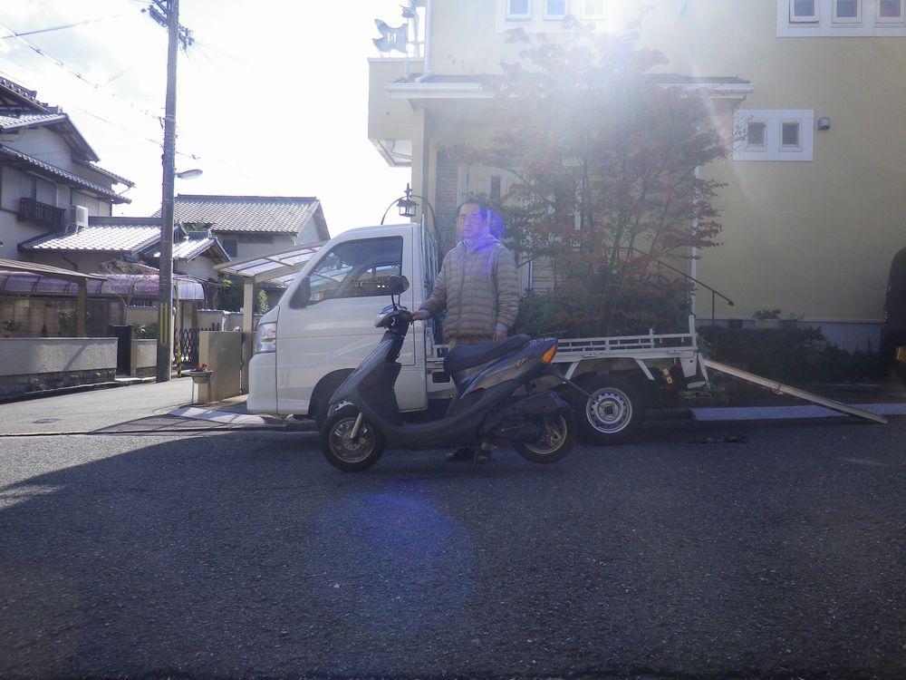 奈良市で引取りしたホンダライブディオの画像