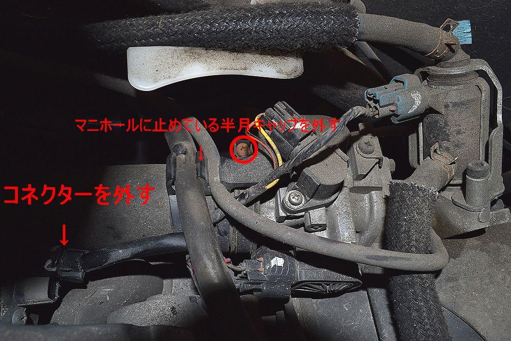 アドレスV125Gエアクリボックスを外しネジ、コネクターの画像