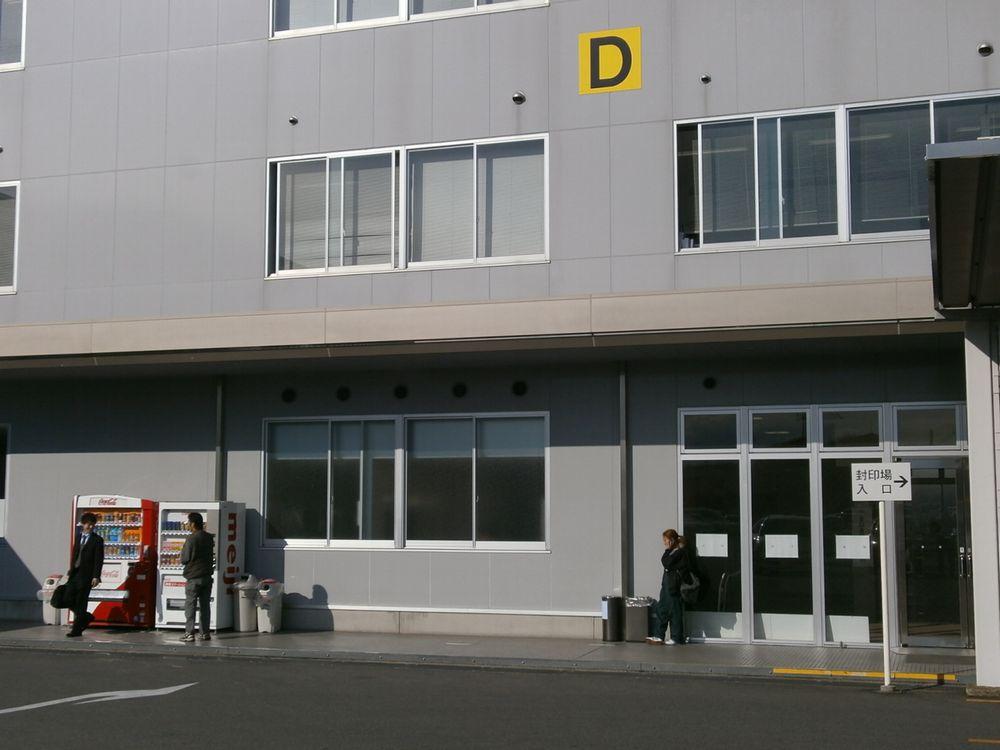 京都自動車会館Dの建物の画像