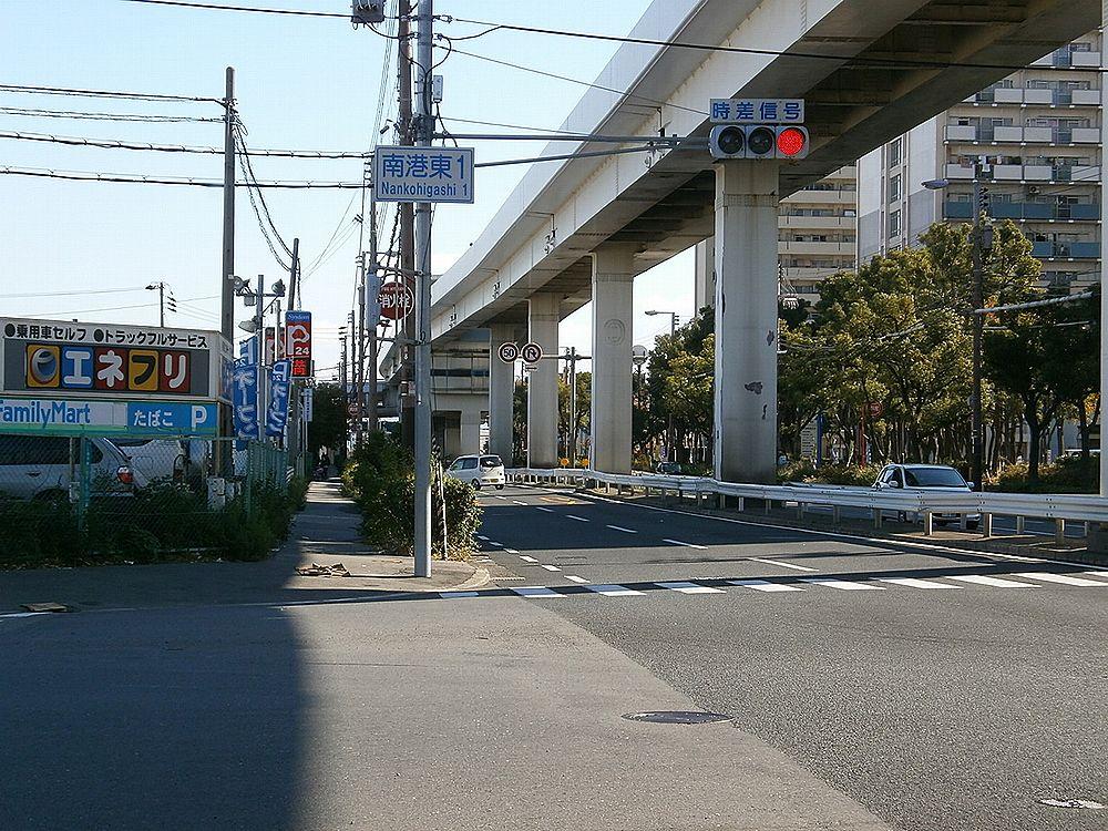 南港東1交差点画像