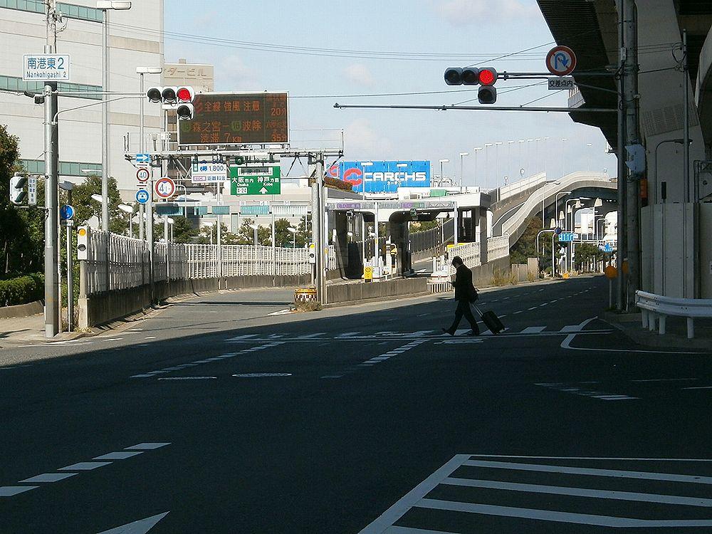 南港東2交差点の画像