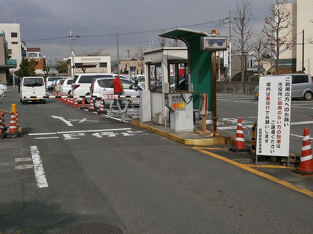 羽曳野市役所駐車場画像