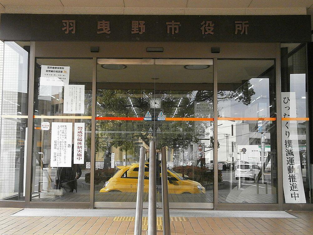 羽曳野市役所正面玄関画像