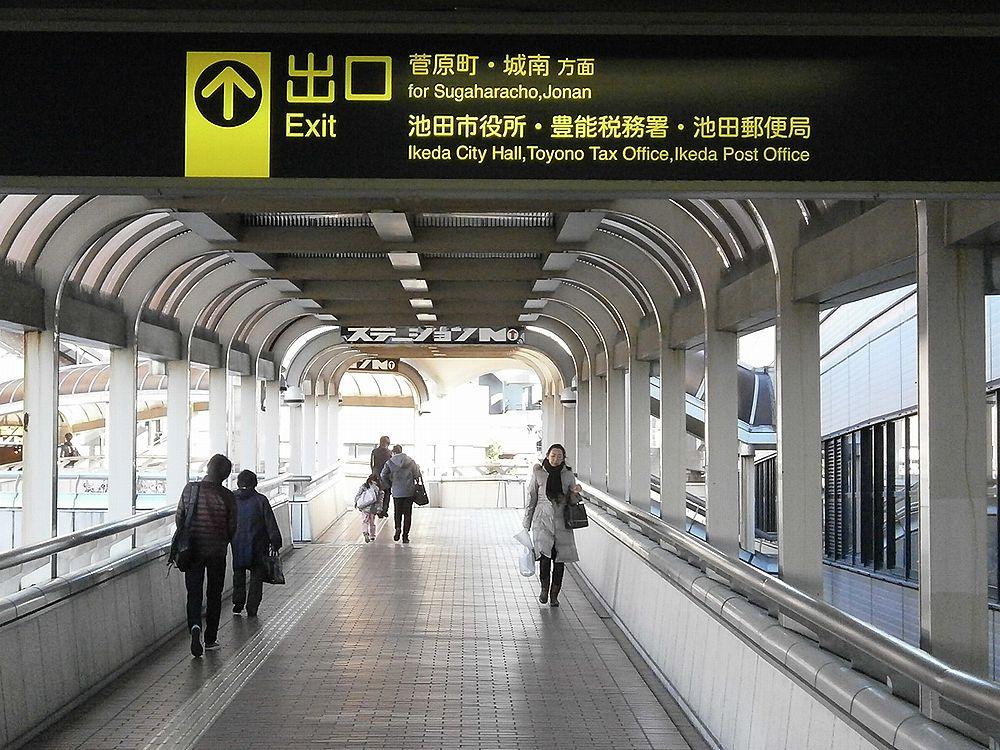 阪急電鉄宝塚線池田駅改札出口