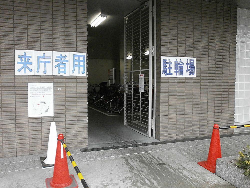 右京区役所駐輪場