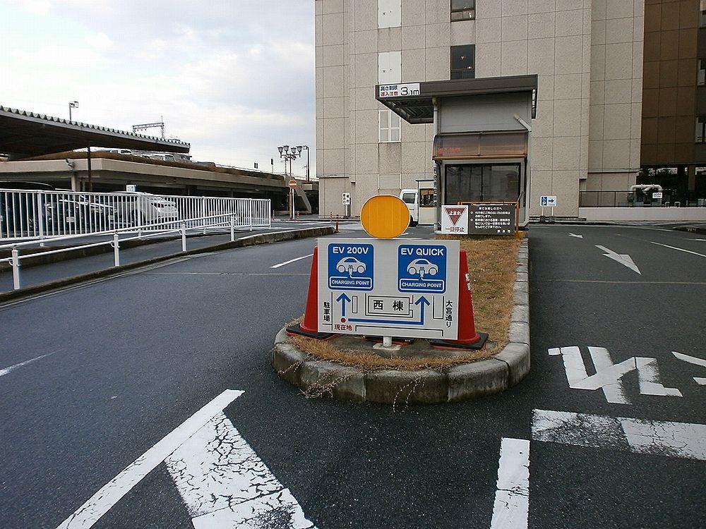 奈良市役所駐車場入り口画像