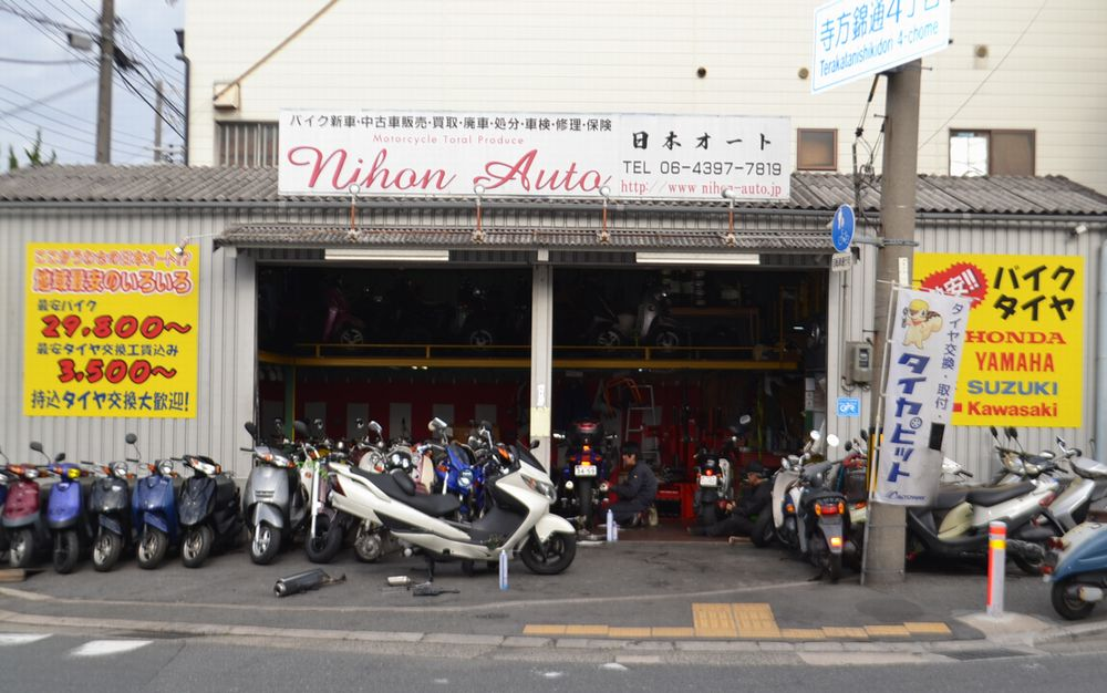 nihonauto-shop