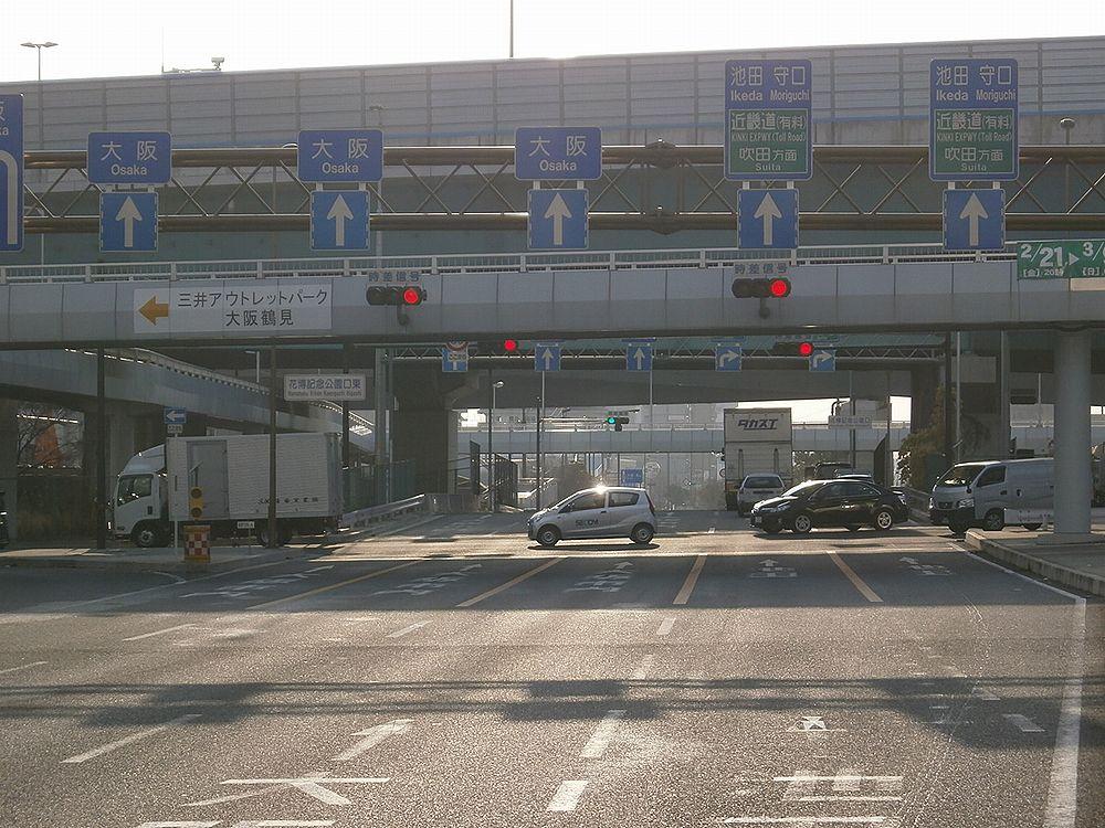 花博記念公園口東交差点