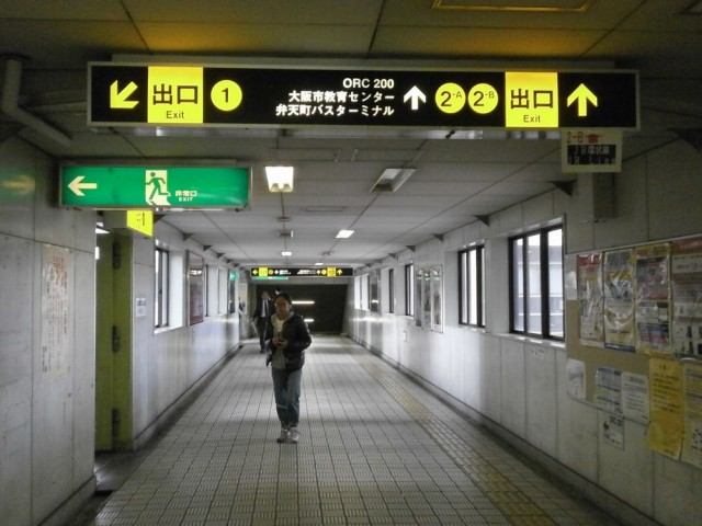 地下鉄中央線弁天町駅