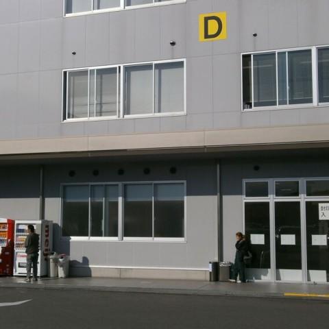 京都運輸支局の建物を正面から撮影