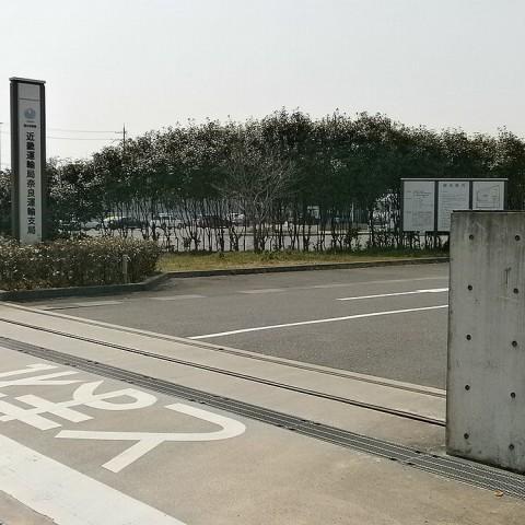 奈良運輸支局入り口
