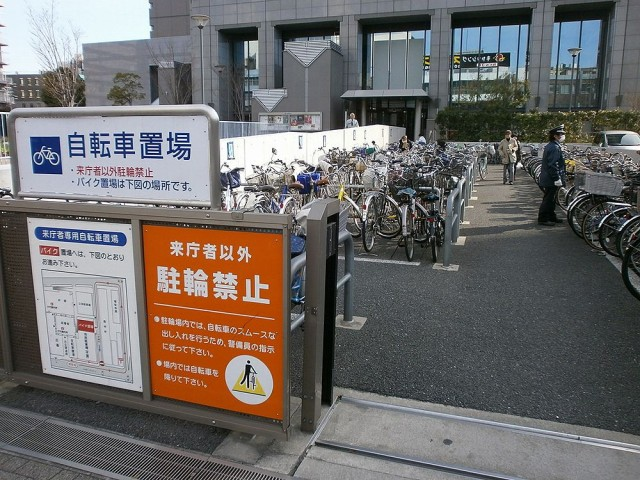 堺市役所自転車置き場