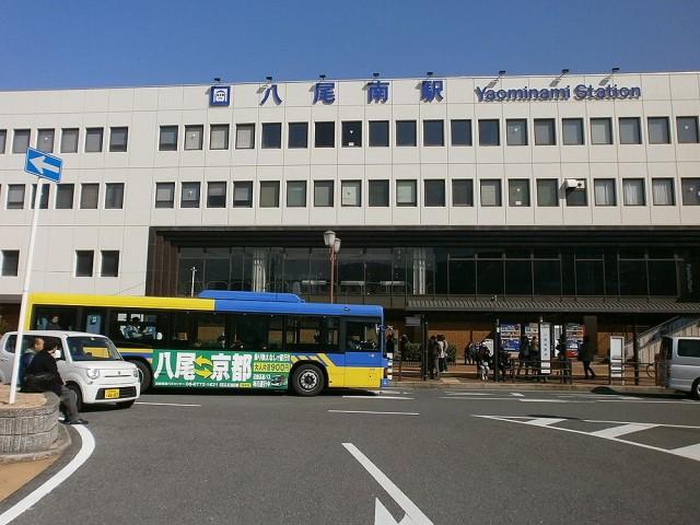 地下鉄八尾南駅