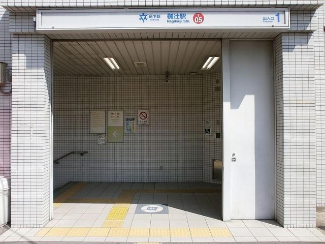 地下鉄東西線椥辻駅下車1番出口すぐ